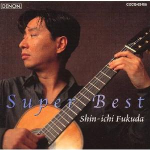 sin-ichi_fukuda