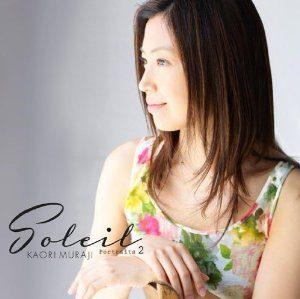 muraji_kaori_soleil