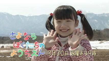 ashida_mana