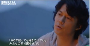 masaharu_fukuyama