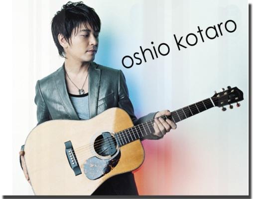 kotaro_oshia