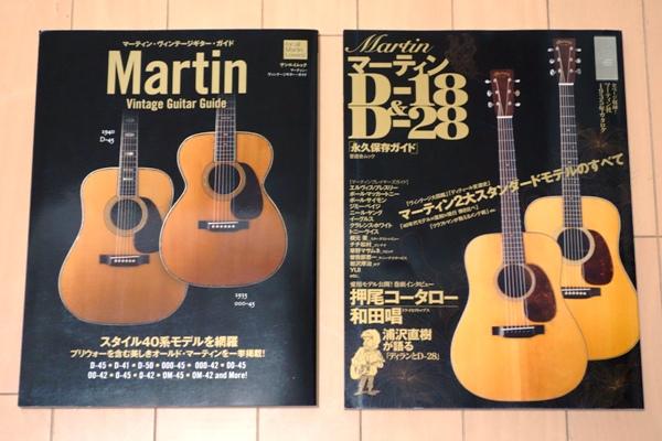 Martin_book1