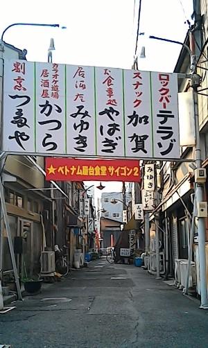 endouji_syoutengai_3