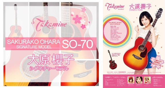 sakurako_ohara_so-70
