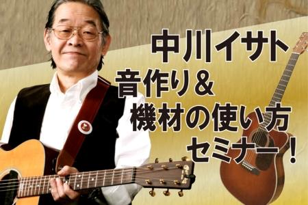 2015_0saka_isato5