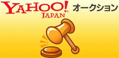 yahoo_auctions