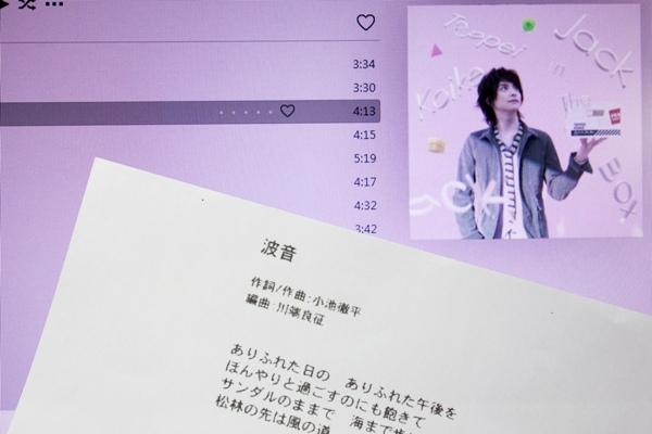 koike_teppei_01