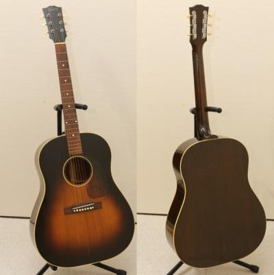 Gibson J-45 1951