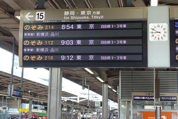 tokyo_2015_01