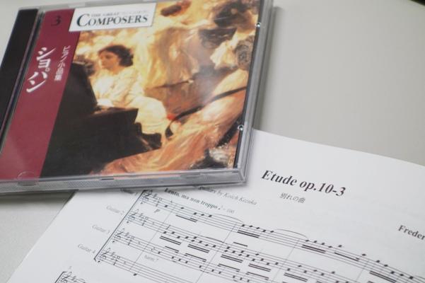 Chopin_etude