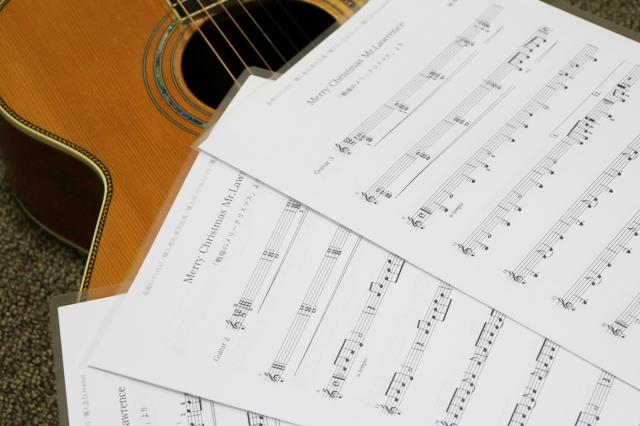 ギター合奏 戦メリ