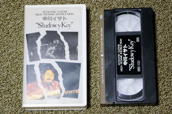 中川イサト Shadowy Key