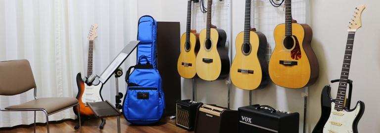 ギター教室レッスン室