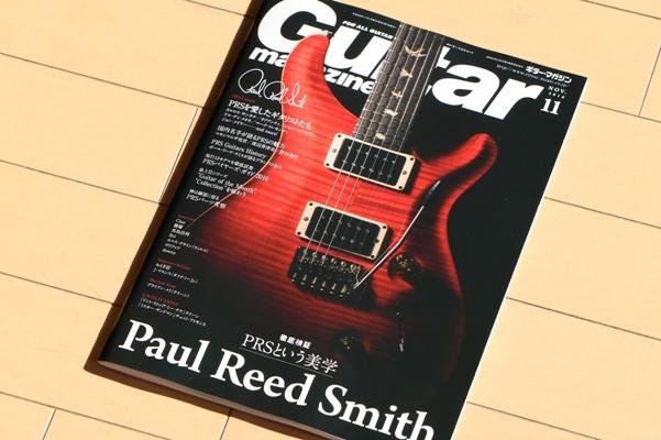 guitar_magazine_2016-11_02