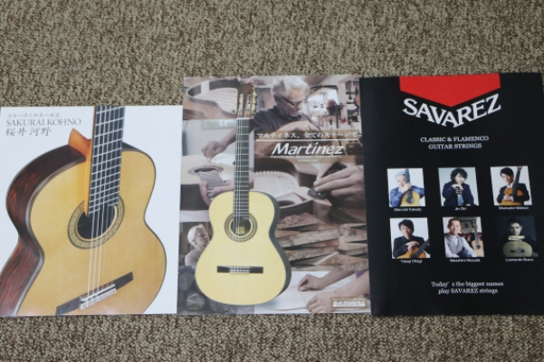 クラシックギターのカタログ