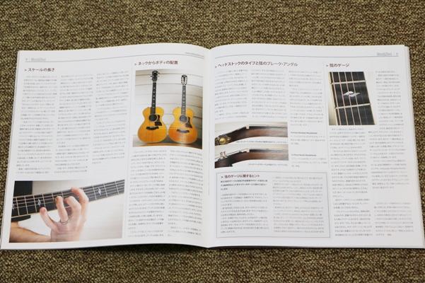 Taylorギターのカタログ