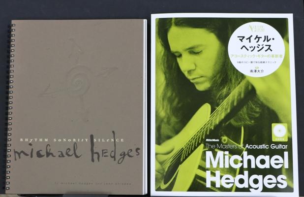 マイケル・ヘッジスの楽譜