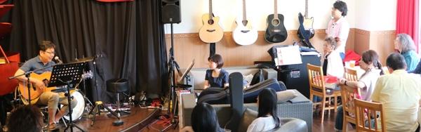 ギター教室 交流会の風景