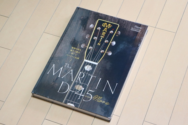 The MARTIN D-45 and More 外観