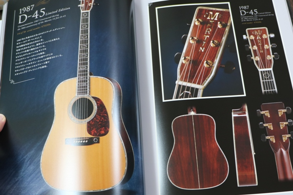 The MARTIN D-45 and More 中身