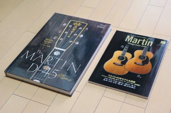 The MARTIN D-45 and More 大きさ