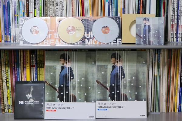 押尾コータローのCDと楽譜