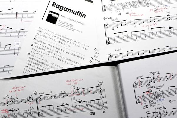 マイケル・ヘッジス【Ragamuffin】の楽譜