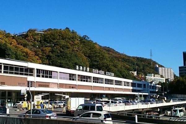 新神戸駅 外観