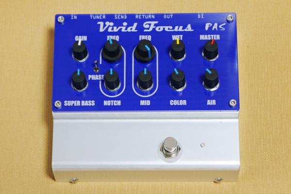 Vivid Focus Blue