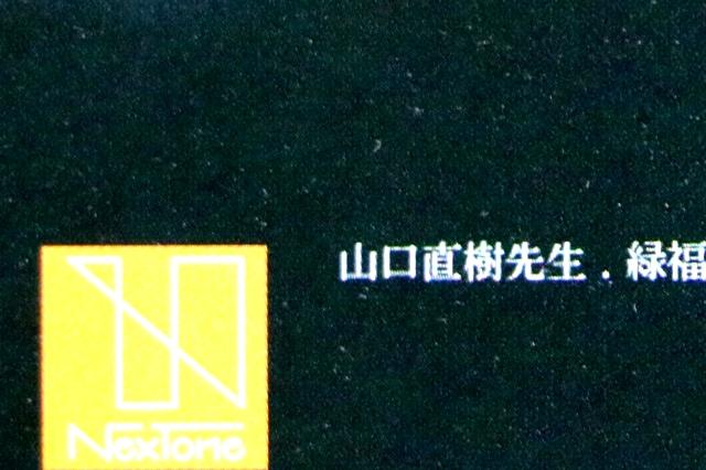 CDのスペシャル・サンクスに僕の名前が