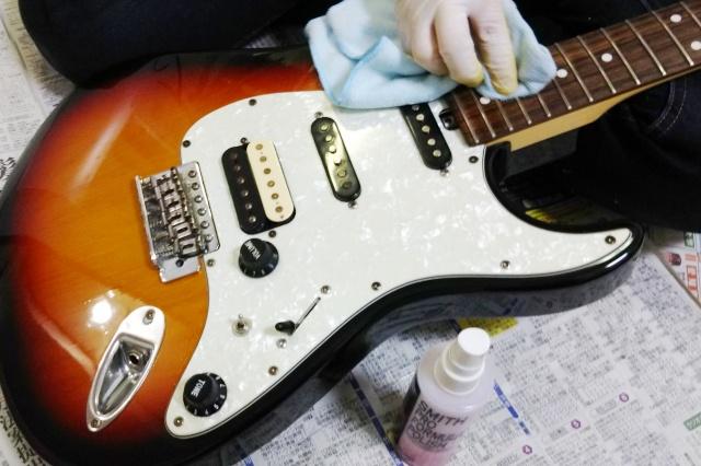 エレキギターをキレイに
