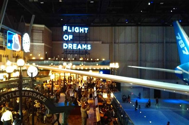 セントレア FLIGHT OF DREAMSシアトルテラス