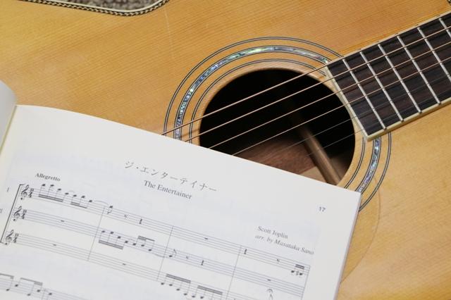 ジ・エンターテイナー / ジョプリン ギター合奏