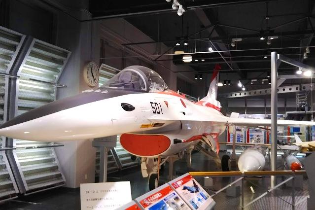 エアパークXF-2