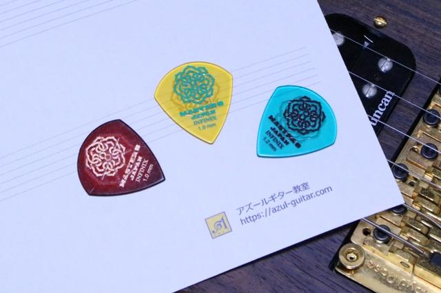 MASTER8 JAPANのJAZZピック