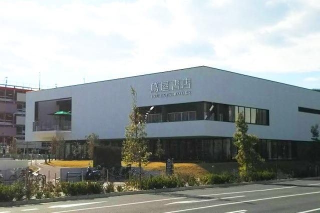 名古屋の蔦屋書店