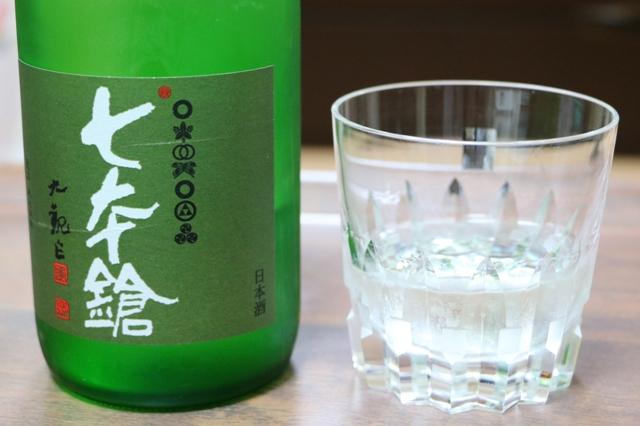 日本酒をウイスキーグラスで