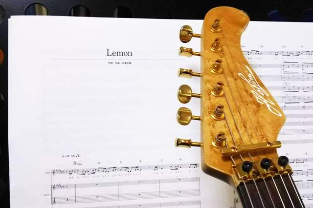 米津玄師 「Lemon」のバンドスコア