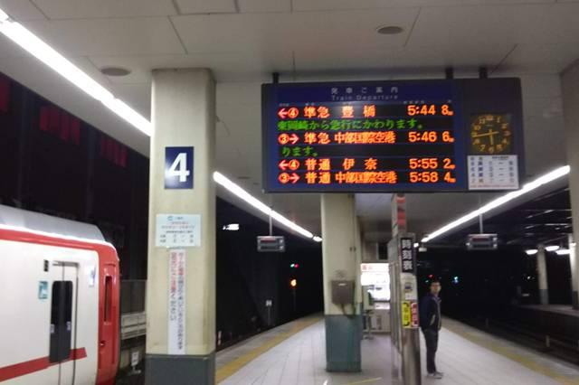 名古屋市 名鉄『金山駅』の早朝