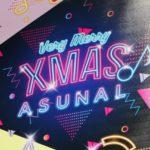 アスナル金山のクリスマス