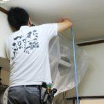 ギター教室のエアコン掃除