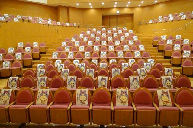 リリオコンサートホールはコロナ対応中