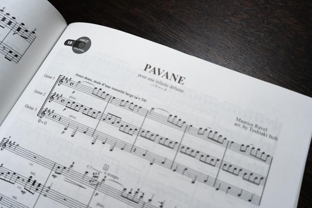 亡きギター合奏-王女のためのパヴァーヌ