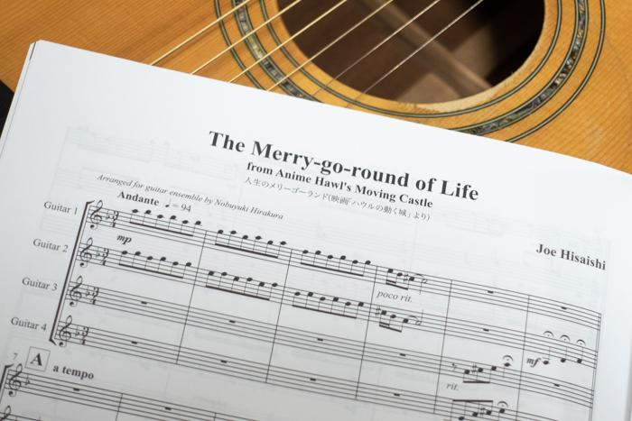 人生のメリーゴーランド ギター合奏